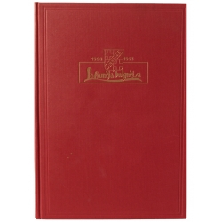 Semperfli Poly Yarn