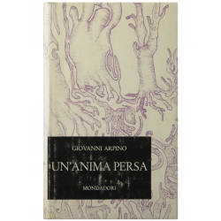 Tungsten Beads Slotted Hole Violet Anodized