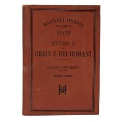 Hunt's Original Dive Deep